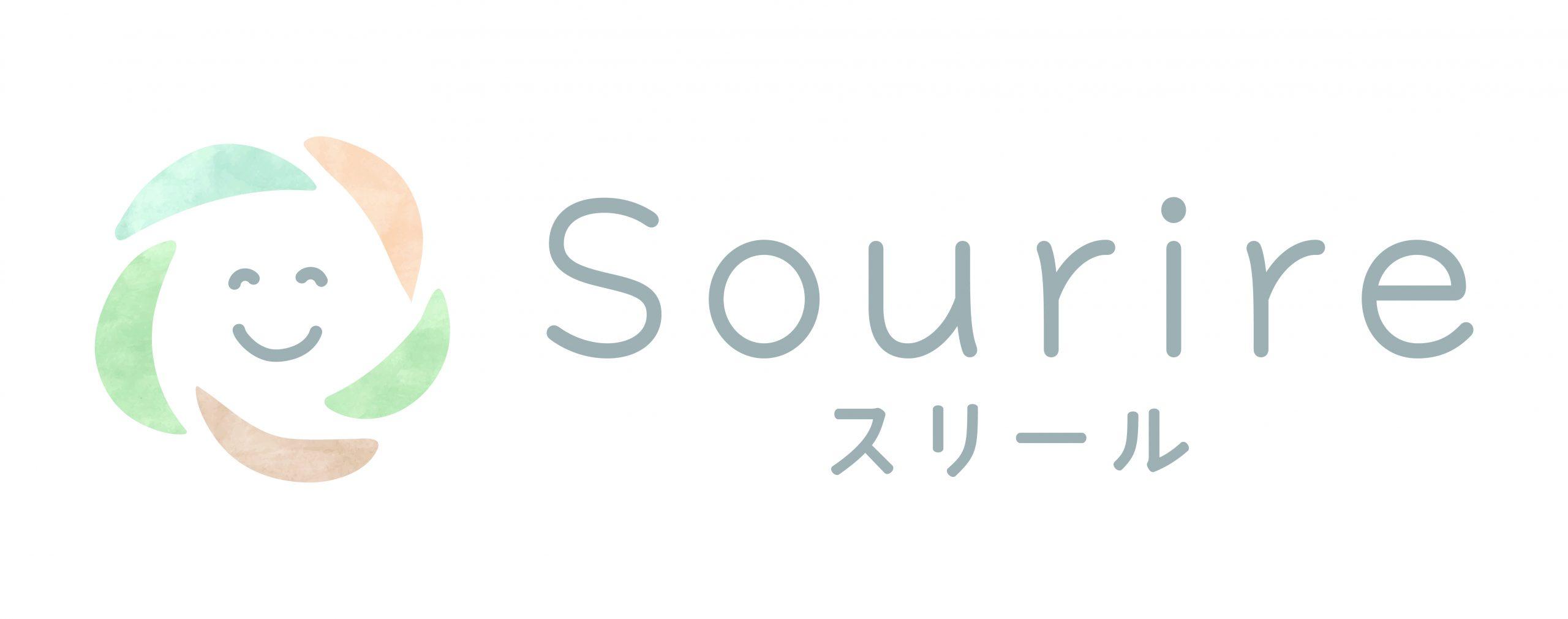 神奈川県秦野市のベビーマッサージ・ポジティブ育児Sourire